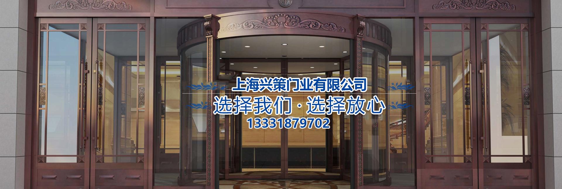 上海感应门维修